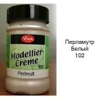 102 Белый перламутр Моделирующий крем Modellier Creme Viva Decor