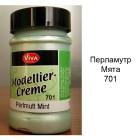 701 Мята перламутр Моделирующий крем Modellier Creme Viva Decor