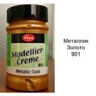 901 Золото металлик Моделирующий крем Modellier Creme Viva Decor