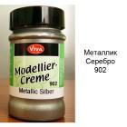 902 Серебро металлик Моделирующий крем Modellier Creme Viva Decor