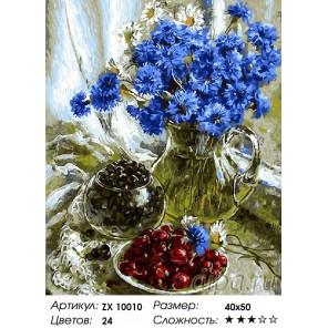 Васильки и ягоды Раскраска картина по номерам на холсте