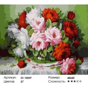 Количество цветов и сложность Запах хризантем Раскраска картина по номерам акриловыми красками на холсте