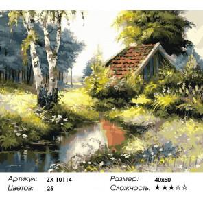 Количество цветов и сложность Укромное местечко Раскраска картина по номерам акриловыми красками на холсте