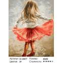 Маленькая танцовщица Раскраска картина по номерам на холсте