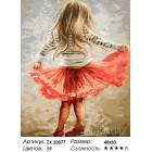 Количество цветов и сложность Маленькая танцовщица Раскраска картина по номерам акриловыми красками на холсте