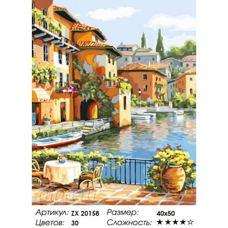 Количество цветов и сложность Прекрасная Венеция Раскраска картина по номерам акриловыми красками на холсте