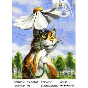 Кот под ромашкой Раскраска картина по номерам на холсте