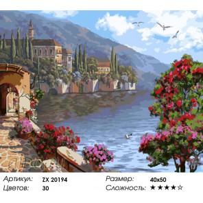 Количество цветов и сложность Прогулки по морю Раскраска картина по номерам акриловыми красками на холсте