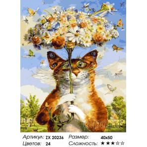 Кот с букетом Раскраска картина по номерам на холсте