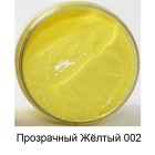 Прозрачный жёлтый Фацетный лак однокомпонентный кракелюрный Facetten Lack Viva Decor