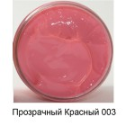 Прозрачный красный Фацетный лак однокомпонентный кракелюрный Facetten Lack Viva Decor