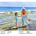Количество цветов и сложность Мама с дочкой Раскраска картина по номерам акриловыми красками на холсте