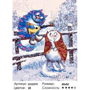Количество цветов и сложность По морозу босиком Раскраска картина по номерам акриловыми красками на холсте