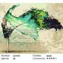 Количество цветов и сложность Как воздух Раскраска картина по номерам акриловыми красками на холсте