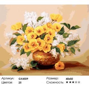 Количество цветов и сложность Нежные цветы Раскраска картина по номерам акриловыми красками на холсте