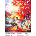 Босоногая прогулка Раскраска картина по номерам на холсте
