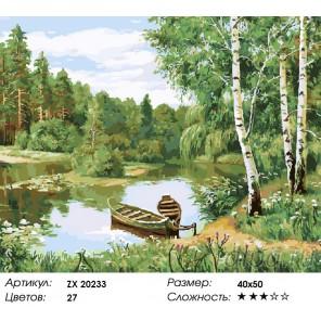 Русские березки Раскраска картина по номерам акриловыми красками на холсте