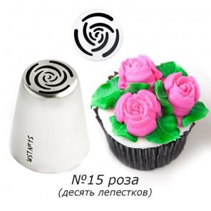Роза десять лепестков №15 Насадка кондитерская Tulip Nozzles