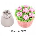Цветок №28 Насадка кондитерская Tulip Nozzles