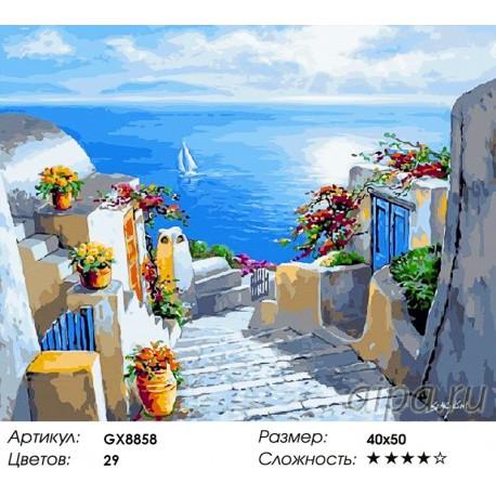 Количество цветов и сложность Морской вернисаж Раскраска картина по номерам акриловыми красками на холсте