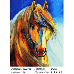 Количество цветов и сложность Огненный конь Раскраска картина по номерам акриловыми красками на холсте