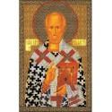 Святой Николай Чудотворец Набор для вышивки бисером Кроше