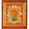 Святой Андрей Первозванный Набор для вышивки бисером Кроше