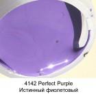 4142 Истинный фиолетовый Эмалевая акриловая краска Enamels FolkArt Plaid 59 мл.
