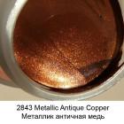 2843 Античная медь Металлик Эмалевые Акриловые краски Enamels FolkArt Plaid