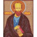 Святой Апостол Павел Набор для вышивки бисером Кроше