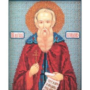 Святой Максим Набор для вышивки бисером Кроше