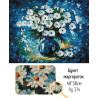 Крупный фрагмент Букет маргариток Алмазная вышивка мозаика Гранни