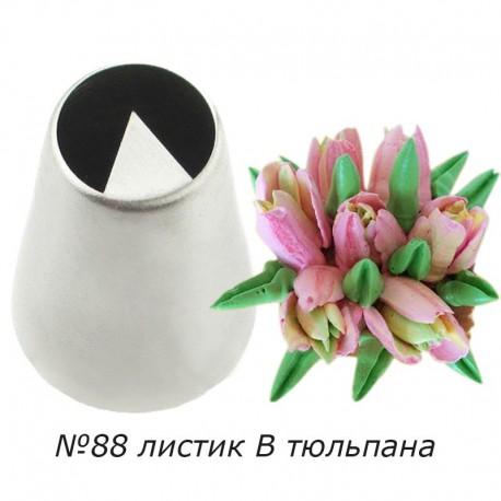 Листик B тюльпана №88 Насадка кондитерская Tulip Nozzles