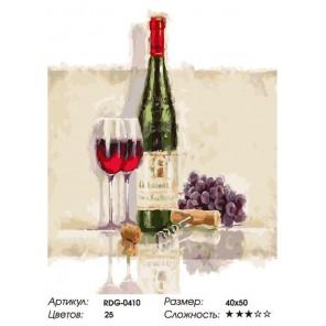 Вино и виноград Раскраска картина по номерам акриловыми красками на холсте