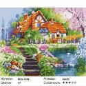 Дом у пруда Раскраска картина по номерам на холсте