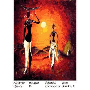 Африканки Раскраска картина по номерам акриловыми красками на холсте