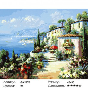 Количество цветов и сложность Улочка на побережье Раскраска картина по номерам акриловыми красками на холсте