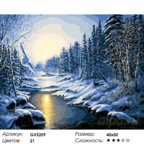Количество цветов и сложность Снежные берега Раскраска картина по номерам акриловыми красками на холст