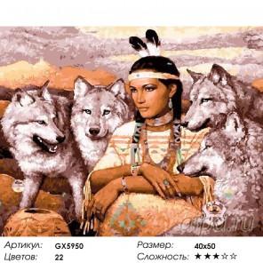 Количество цветов и сложность Волчий зов Раскраска картина по номерам акриловыми красками на холст