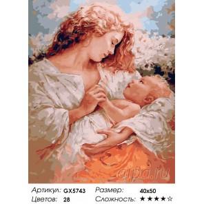 Количество цветов и сложность Мама и малыш Раскраска картина по номерам акриловыми красками на холст