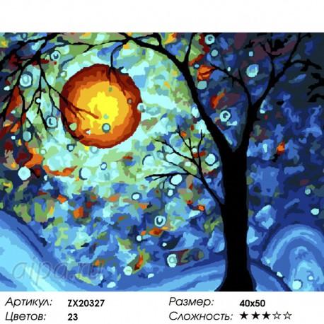 Раскраска по номерам Ночное дерево картина 40х50 см на ...
