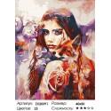 Количество цветов и сложность Кицуне Раскраска картина по номерам акриловыми красками на холсте
