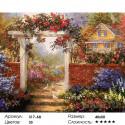 Количество цветов и сложность Цветущая усадьба Раскраска ( картина ) по номерам акриловыми красками на холсте Белоснежка