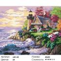 Количество Цветов и сложность Шумный берег Раскраска картина по номерам акриловыми красками на холсте Белоснежка