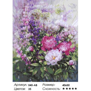 Количество цветов и сложность Пионы и люпины Раскраска ( картина ) по номерам акриловыми красками на холсте Белоснежка