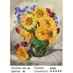 Количество цветов и сложность Подсолнухи Раскраска ( картина ) по номерам акриловыми красками на холсте Белоснежка