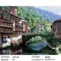 Количество цветов и сложность Древний мост через Нив Раскраска картина по номерам акриловыми красками на холсте Белоснежка