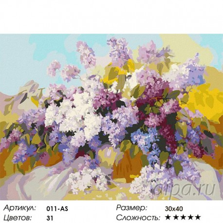 Количество цветов и сложность Сирень в вазе Раскраска картина по номерам акриловыми красками на холсте Белоснежка