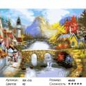 Мост через реку Раскраска ( картина ) по номерам на холсте Белоснежка