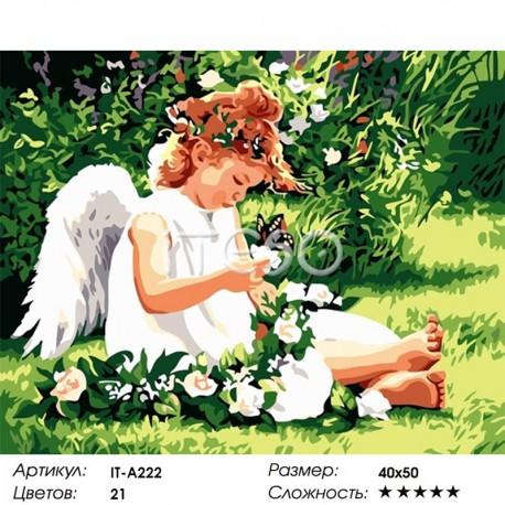 Сложность и количество цветов Нежный ангел Раскраска по номерам акриловыми красками на холсте Iteso